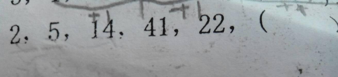 公比为3 也就是相邻的两个数的商都是3 所以下一个数就是81 41 81=122图片