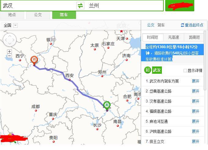 武汉到兰州自驾游攻略