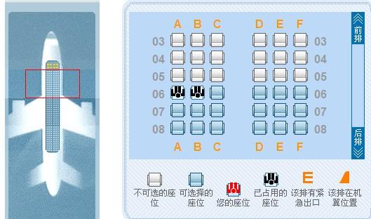 ... 737中型座位图 波音737中座位图 波音737座位分布图