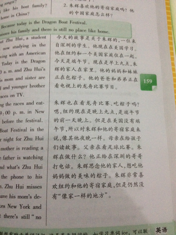 出售黑龙江大学英语口笔译翻译硕士复习资料 0回答 想问一下关于 中央图片