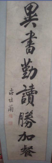 77代孙孔德成汉文教师图片