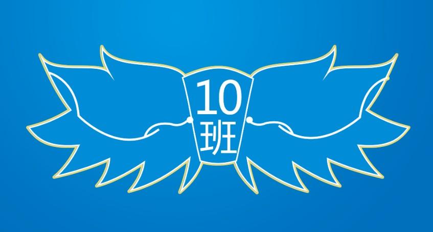 4班班徽设计翅膀寓意图片