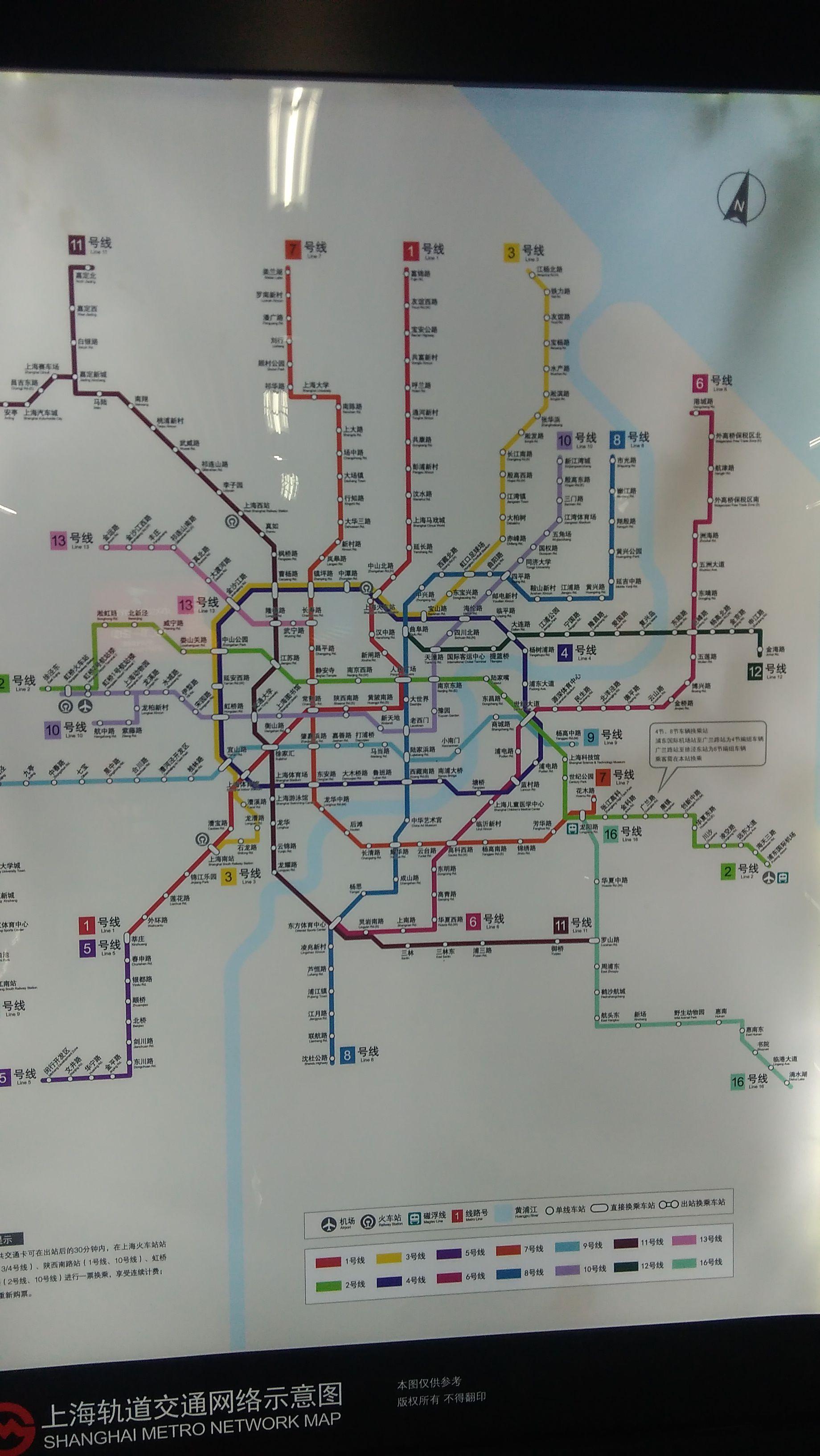 2015上海地铁路线图是这张吗高清图片