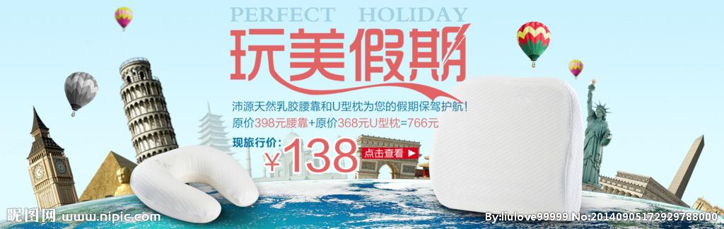 深圳玩美假期旅行社