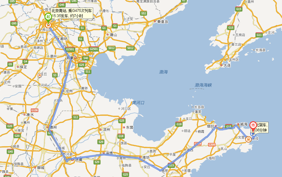 北京到荣成自驾