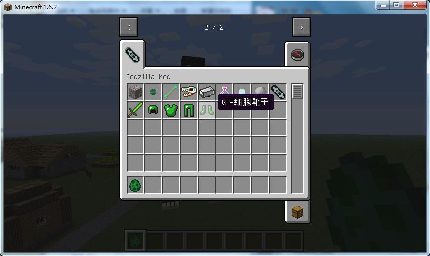 我的世界 1.6.2 恐龙mod