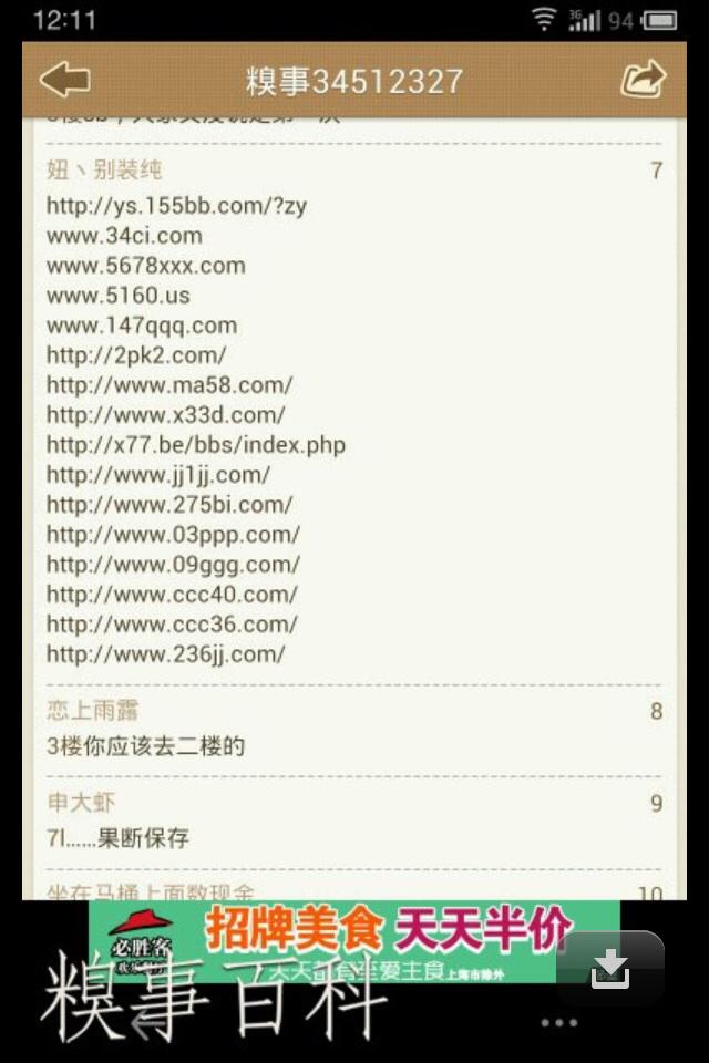 �有什么网站_求个网站!