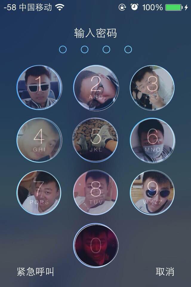 苹果手机 锁屏界面 按钮图片是怎么做到的,需要越狱吗图片