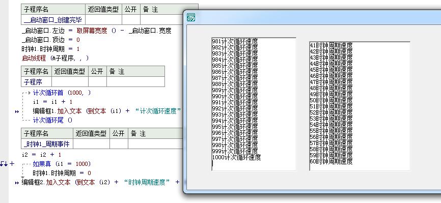 學匯編就一定要背熟那寫枯燥的機器嗎?_易語言寫匯編指令
