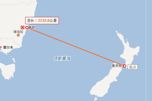悉尼到新西兰多长时间