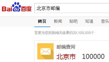 北京汽车博物馆地址