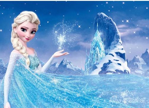 冰雪奇缘里面莎逃到冰山那段的曲