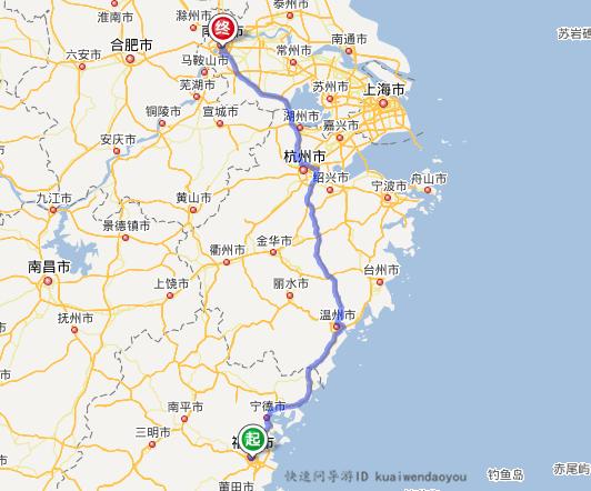 上海到福州自驾游攻略