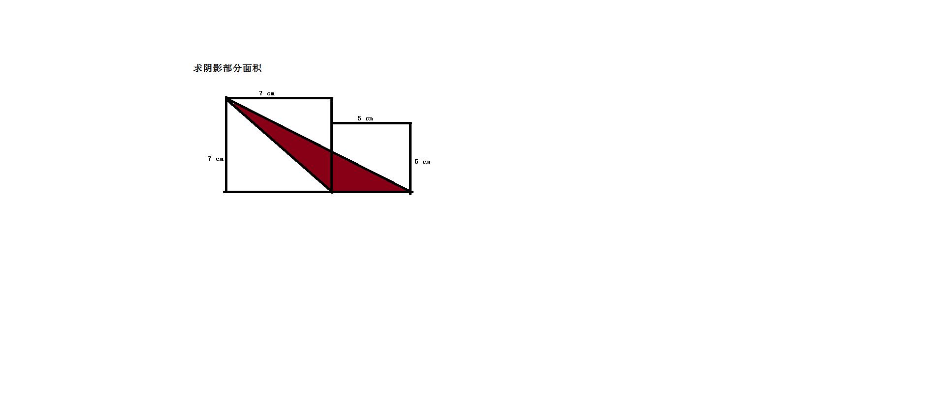 求正方形中的三角形面积图片