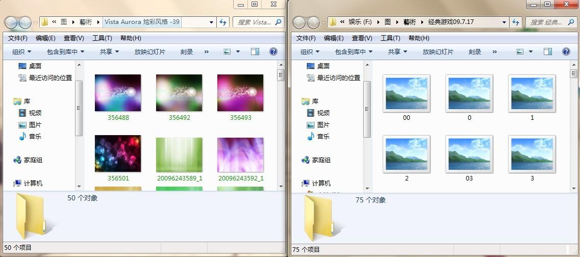win7文件夹显示缩略图 win7文件夹显示图片 win7文件夹不显示图标