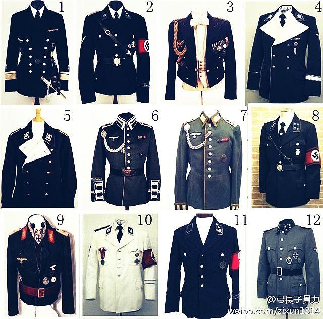 二战德国军装定制