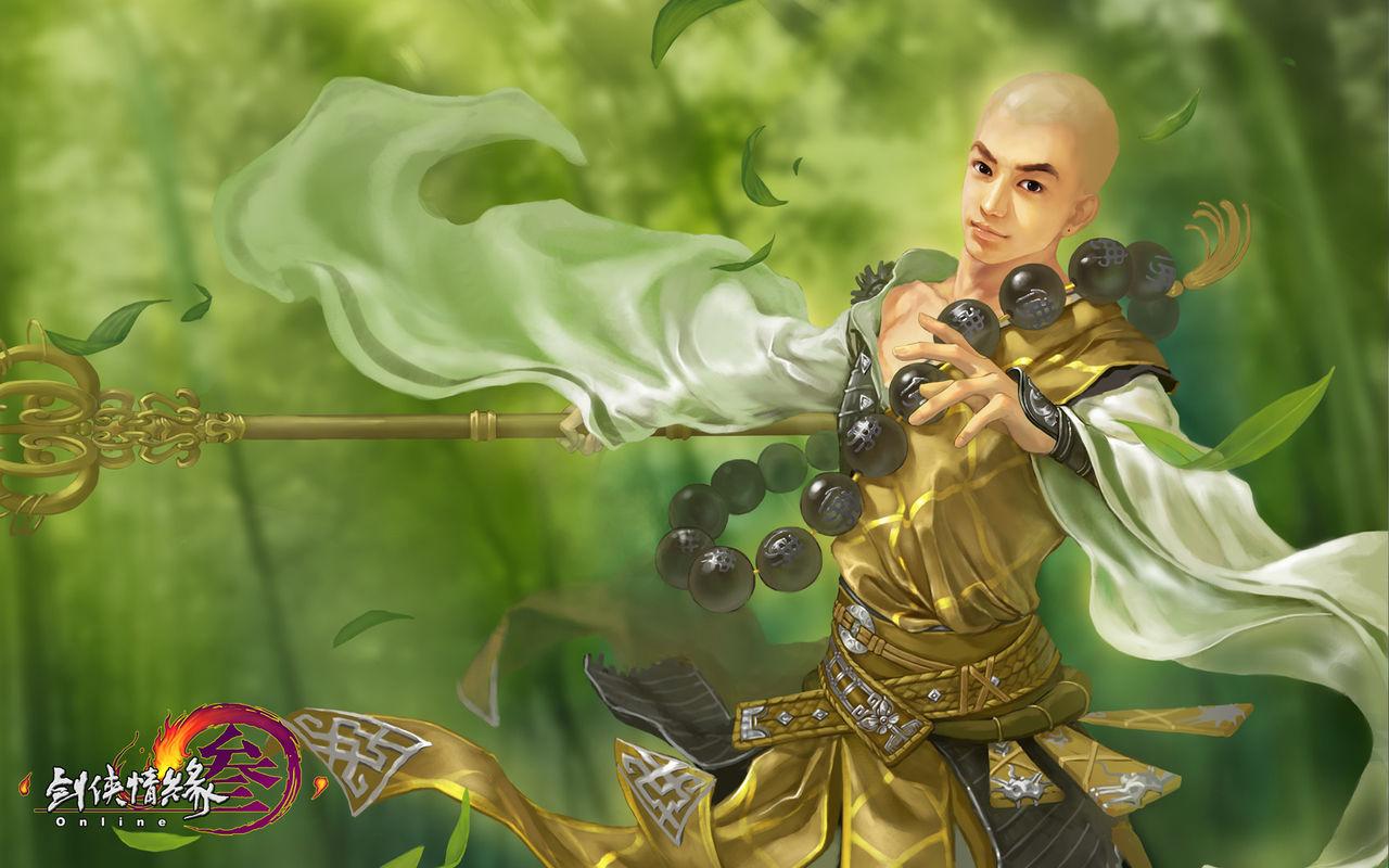 剑网三官方