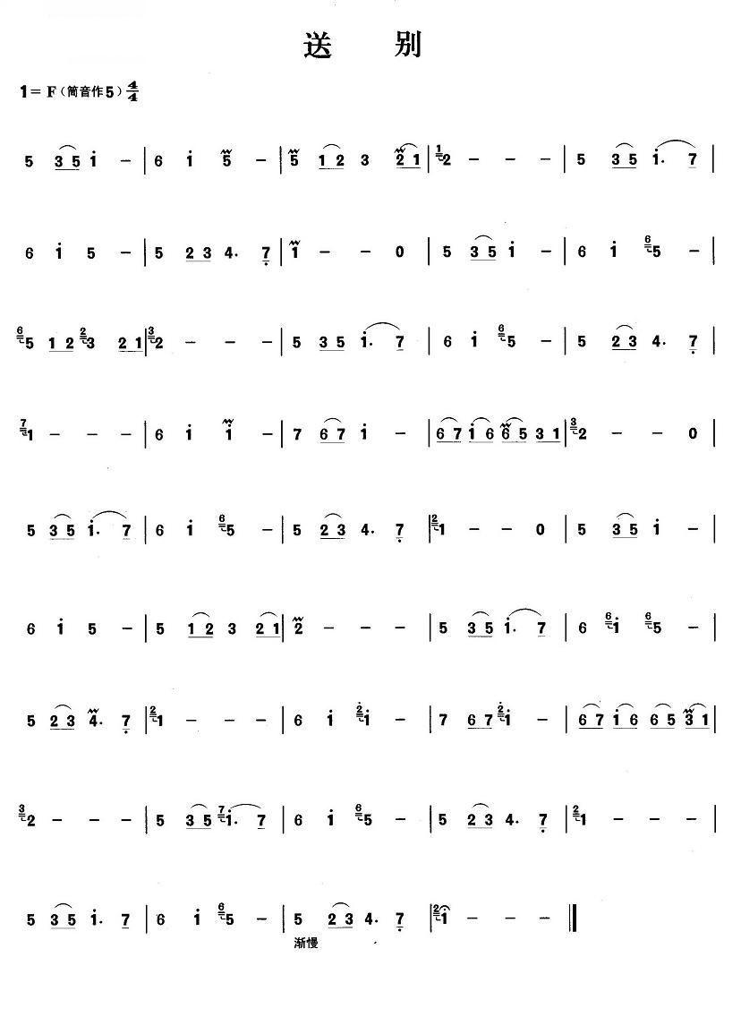 kumon printable worksheets