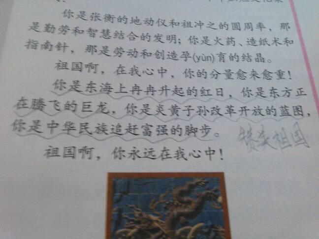 书法 书法作品 648_486图片