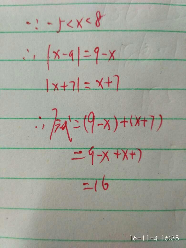 数轴两点中点公式