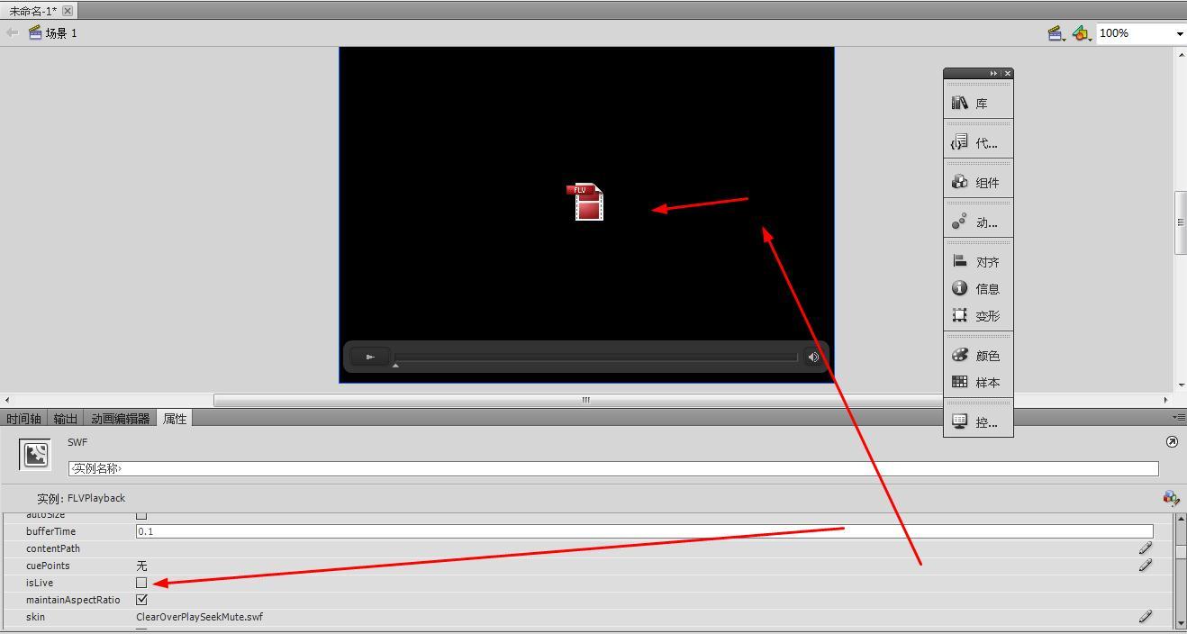 flash播放器版下载_flash as 2.0 flv 播放器