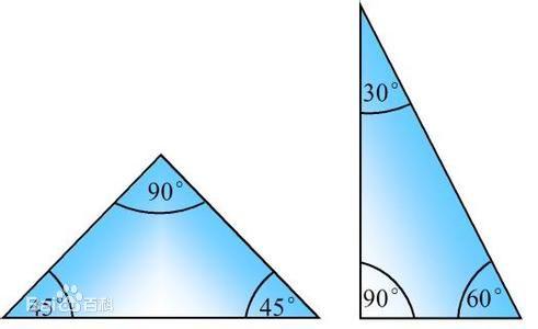 三角尺怎么画120度的角