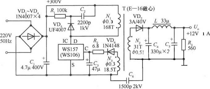 求12v1a开关电源的电路图 不用变压器图片