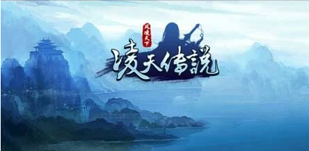 《凌天传说》还原了原著哪些角色?