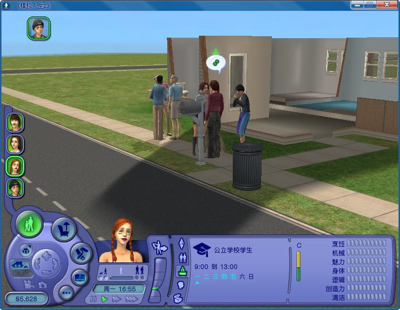 模拟人生2 已经安装了原盘 大学 夜生活 创业(已经有了存档)还可以