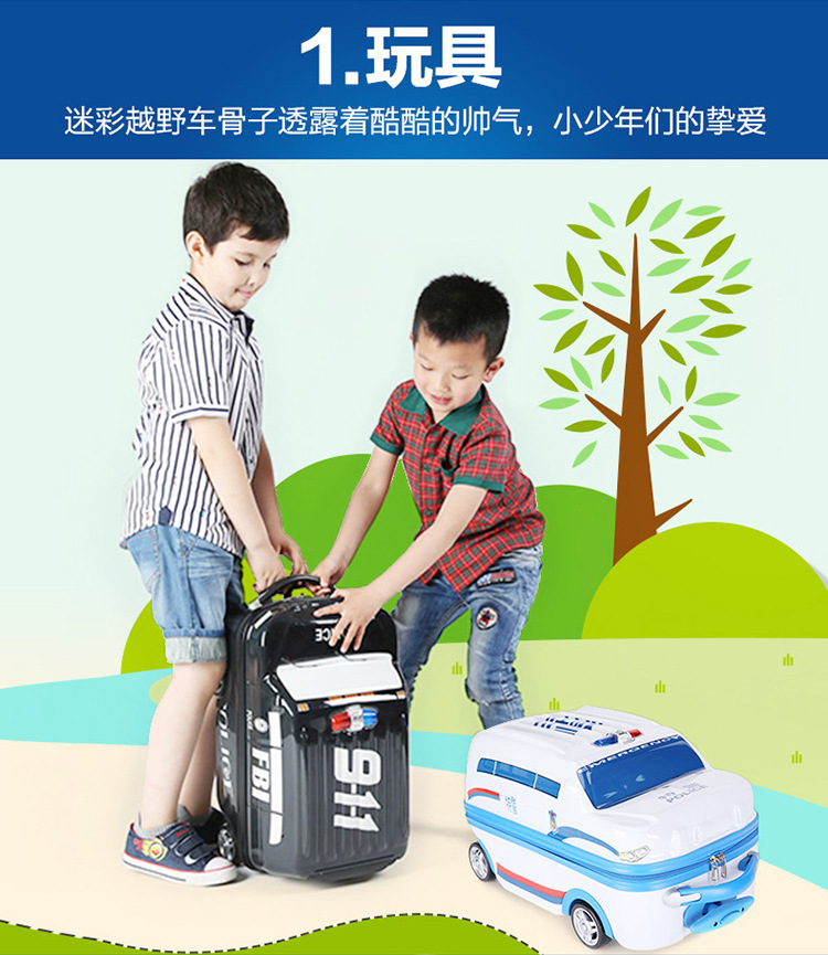 小孩旅行箱尺寸是多少