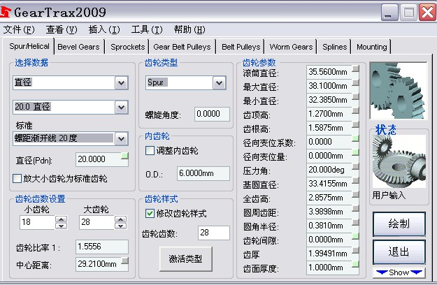 sw408百度云资源