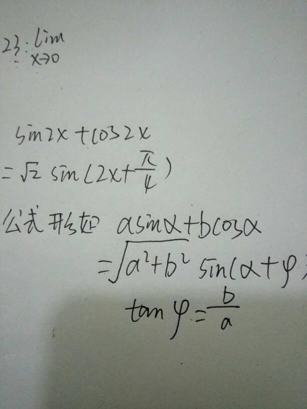 cos^2x化简