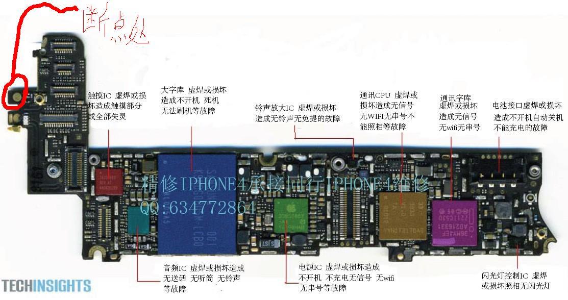 自制wifi信号放大器 自制手机信号放大器 自制wifi信号放大器高清图片