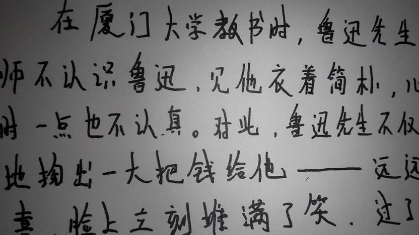 日记600字大全初一_800字 156 2009-10-04 初一学生要求400字日记6篇怎么写?