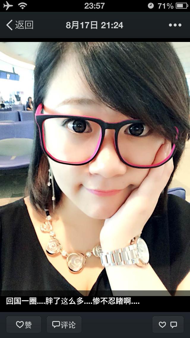 她毕业于大连外国语学院日语系