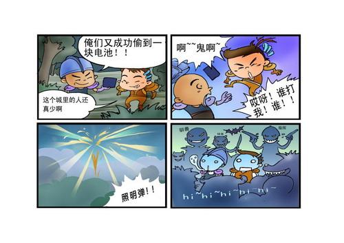 小学生安全知识漫画图片