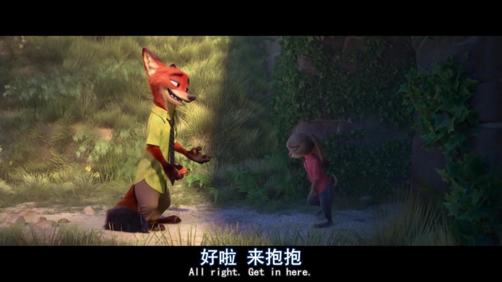 求疯狂动物城里狐狸尼克对兔子朱迪说 过来,抱抱那个图片图片
