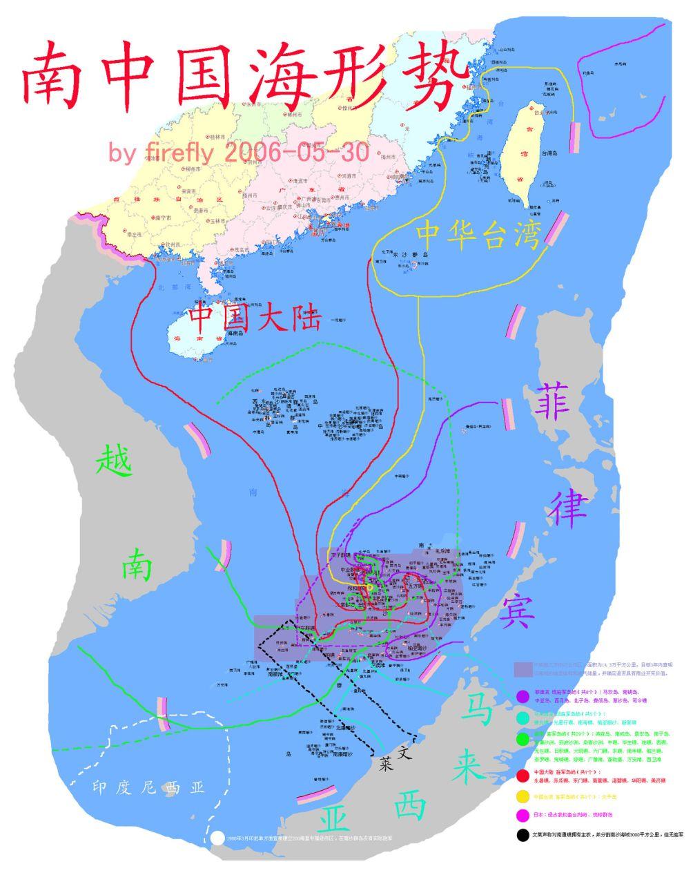 百度地图卫星图3d全景