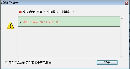 indesign无法拖入图片 max无法拖入文件 ps不能直接拖入图片 图片