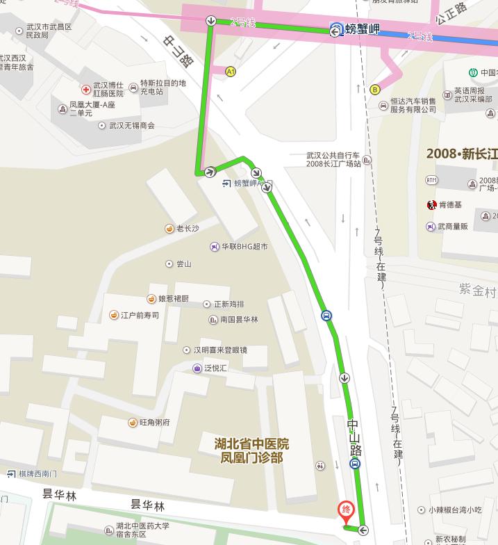 坐地铁怎么去昙华林