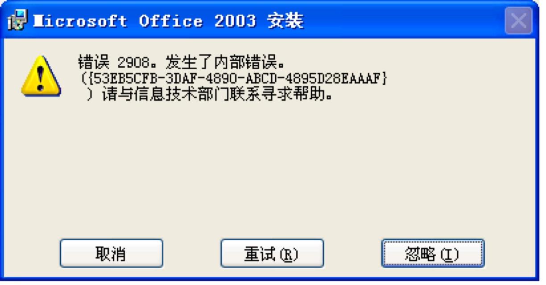 为什么office2003安装了兼容包还是打不开*.xlsx和*.pptx