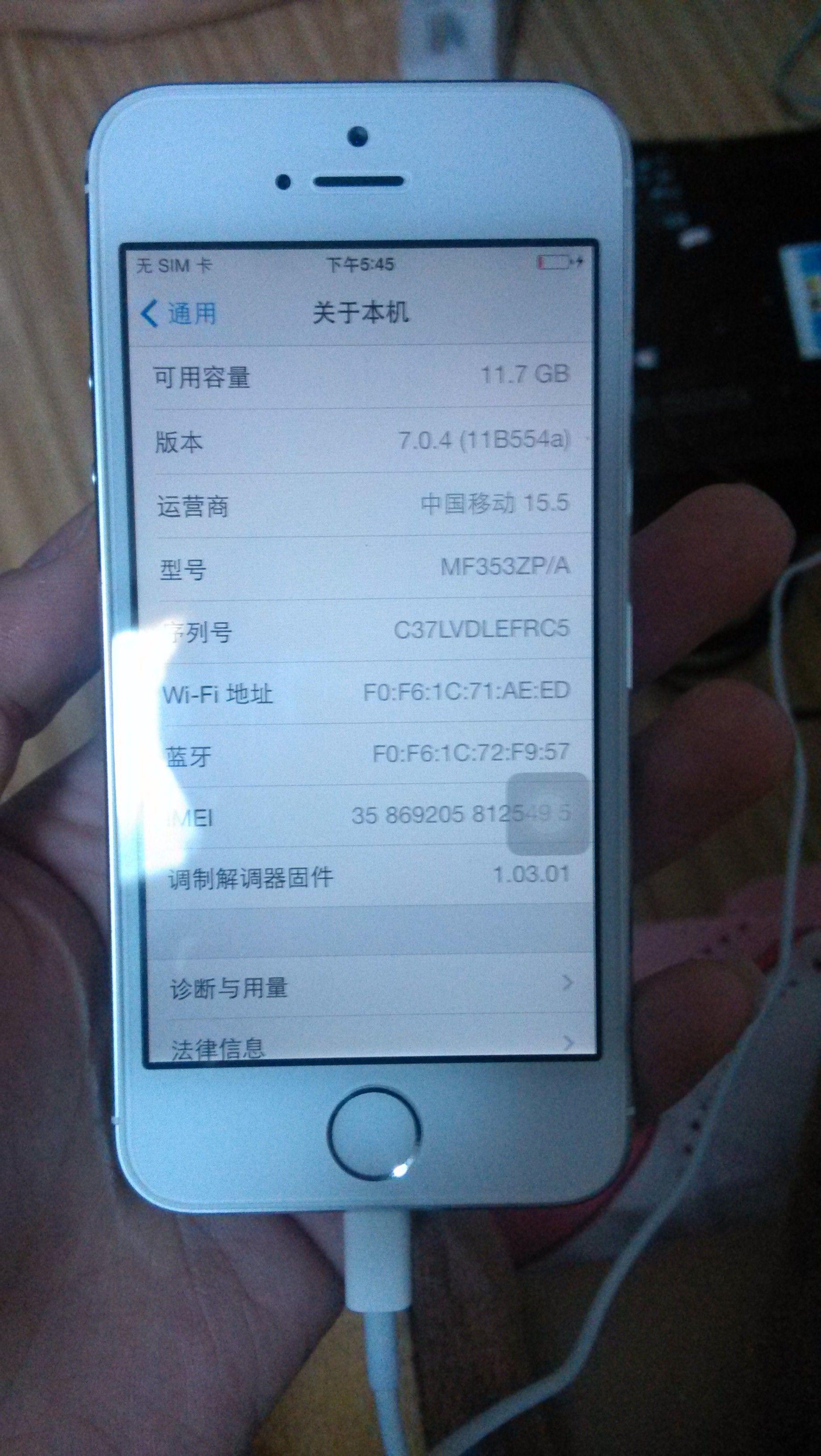 苹果5s无法连接电脑_新买的苹果5s手机怎么激活