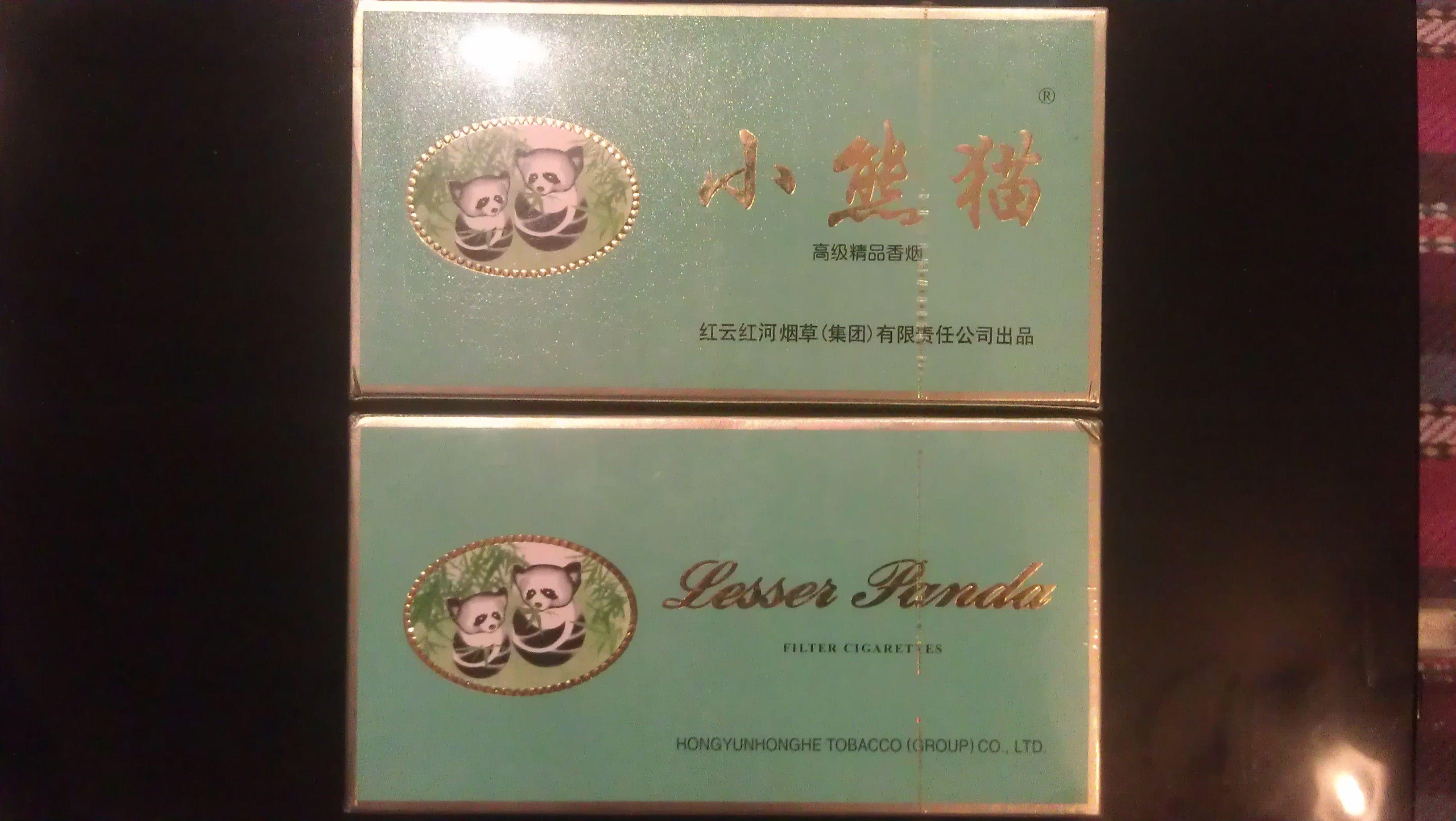 小熊猫香烟 价格表影音   这种小熊猫香烟多少钱一包   香烟高清图片
