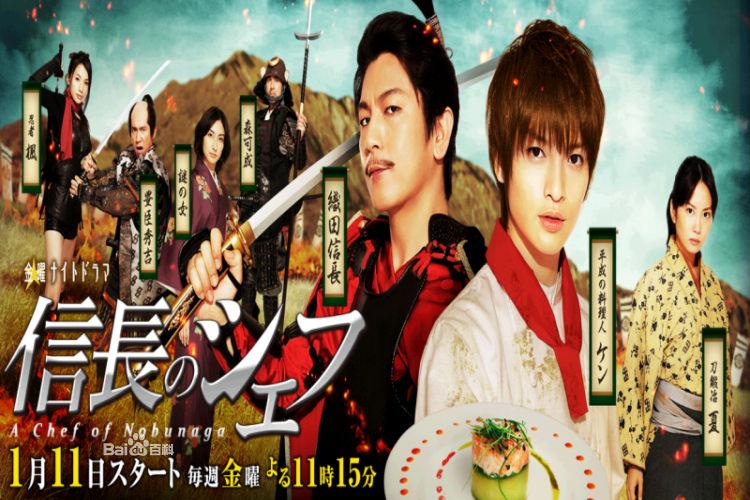 中国古代的穿越电影电视剧吗?