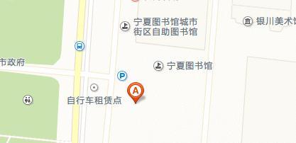 宁夏博物馆地址