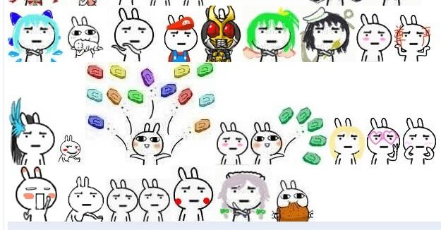328610754_请问谁有这个兔子扔肥皂的表情包?? 谢谢各位 ...