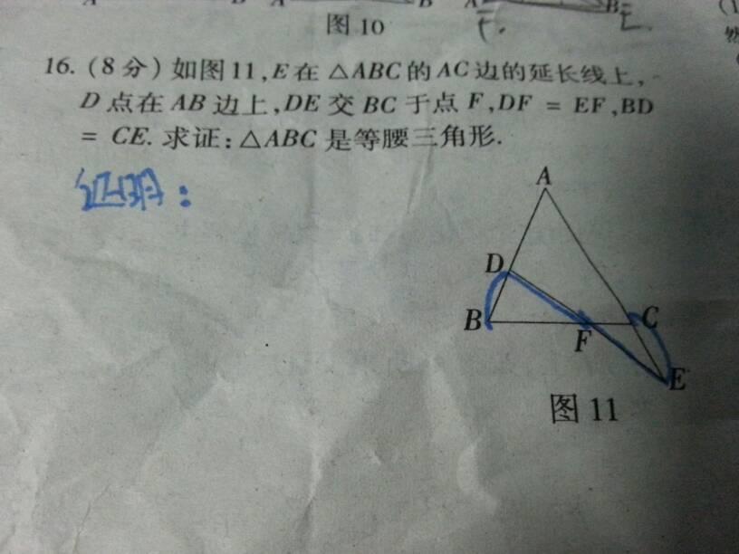 初二数学�zh�_初一和初二的数学哪个难?整体哪个难?
