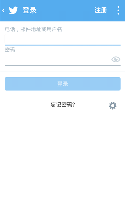 顺便告诉我怎么上推特网 我要的不是中文圈