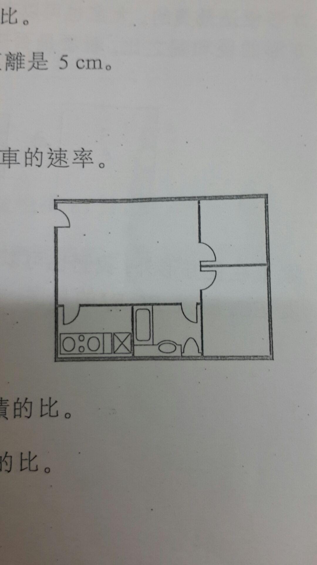 图中所示为一个住宅单位的平面图,比例尺为1 200. 高清图片