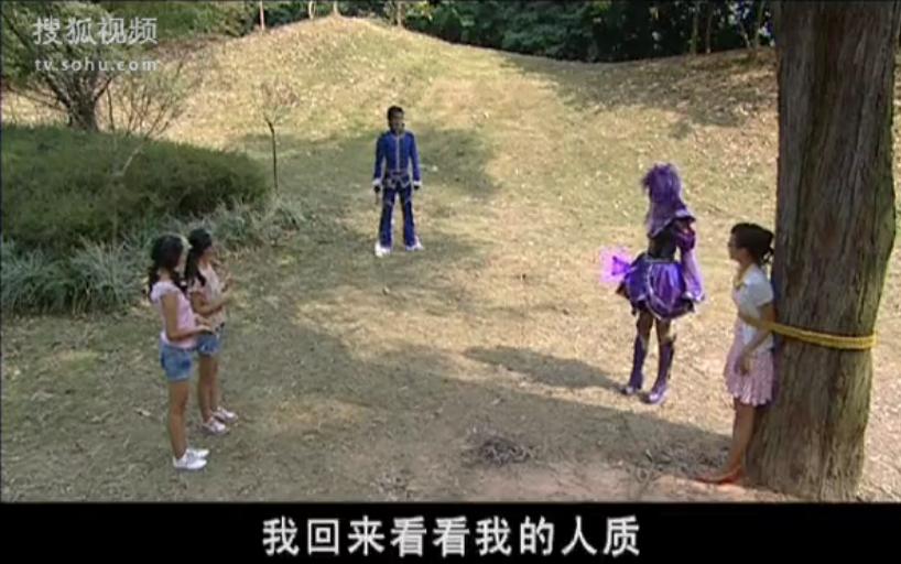 巴啦啦小魔仙哪一集是游乐把小蓝绑在树上的图片